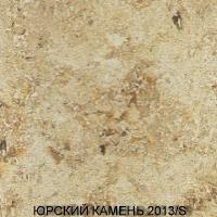 юрский камень 2013 S