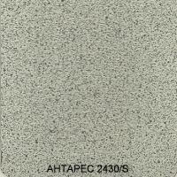 антарес 2430 S